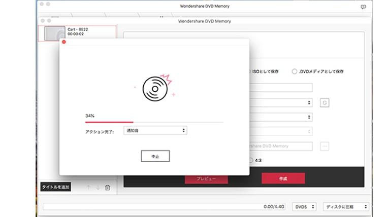 DVD Memoryで動画をDVDに書き込む方法